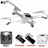 Hubsan H502S X4 RC Drone 5.8G FPV with 720P HD Camera GPS Altitude