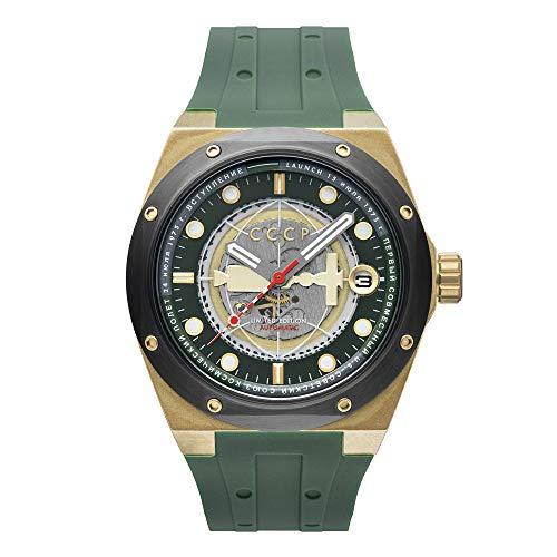 CCCP Soyuz_Apollo - Reloj (CP-7060-04)