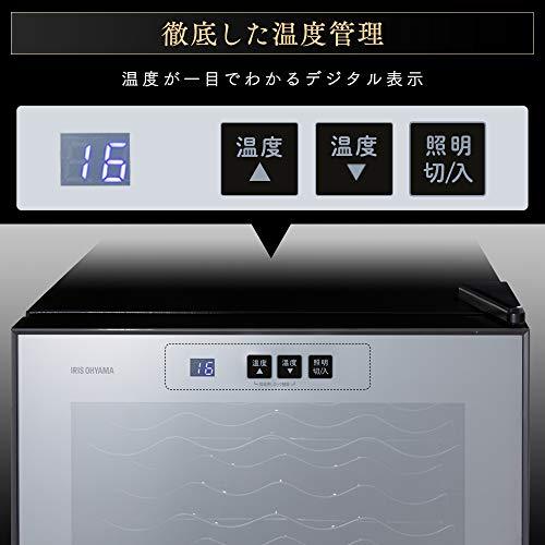 アイリスオーヤマ『ワインセラーブラック(PWC-781P-B)』