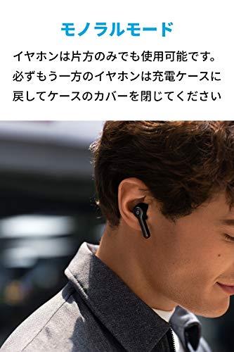 AnkerSoundcoreLibertyAir2(ワイヤレスイヤホンBluetooth対応)【完全ワイヤレスイヤホン/Bluetooth5.0対応/ワイヤレス充電対応/IPX5防水規格/最大28時間音楽再生/HearID機能/QualcommaptX™/cVc8.0ノイズキャンセリング/PSE技術基準適合】ブラック