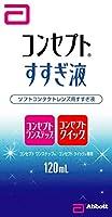 【エイエムオージャパン】コンセプトすすぎ液 120ML ×20個セット