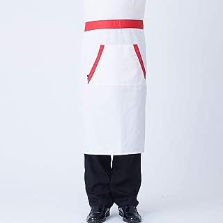 YXDZ Chef Apron Half-Length Men's Apron Tea Shop Waiter Kitchen Workwear Waist Coffee Shop Bakery Apron A