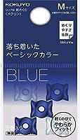 コクヨ 紙めくり リング型 メクリン ベーシックカラー 5個入り Mサイズ ネイビー×クリア メク-21DB 【× 4 パック 】