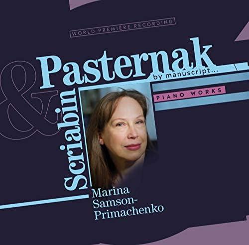 Marina Samson-Primachenko