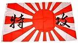MM Japan Kamikaze Flagge/Fahne, wetterfest, mehrfarbig, 150 x 90 x 1 cm, 16298