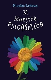 El Maestro Psicodélico (Spanish Edition)