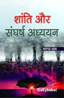 MPSE-006 Peace And Conflict Studies in Hindi Medium