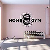 ホームジムフィットネススポーツロゴサインケトルベルトレーニングワークアウトウォールステッカービニールデカール寝室リビングルームボディービルクラブスタジオ家の装飾壁画
