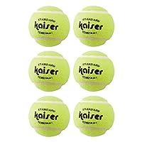 Kaiser(カイザー) 硬式 テニス ボール 6P KW-325 練習用