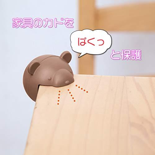 コモライフ『シリコン製のコーナーガード』