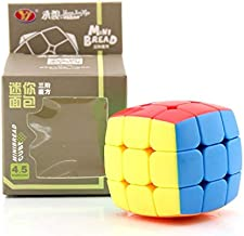 EXTOY Yj Yongjun 3X3X3 Mini Bread Cube 45Mm Pillowed Magic Cube Stickerless Speed Puzzle Colorful Toys for Children Boy Adult Holiday Must Haves The Favourite Toys Superhero
