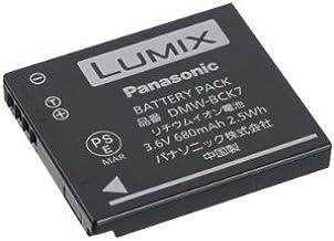 Suchergebnis Auf Für Panasonic Dmw Bcl7e