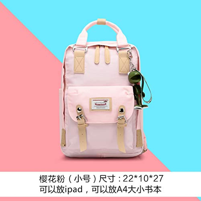 SQIV Japanese version of the girl's heart backpack female bag super fire bag high school students campus travel backpack put computer bag