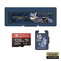 【任天堂ライセンス商品】モンスターハンターライズ microSDカード128GB+カードケース6 for Nintendo Switch【Ninten...