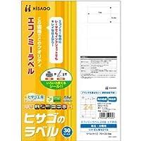 (まとめ)ヒサゴ エコノミーラベル A4 24面70×33.9mm 上下余白付 ELM021S 1冊(30シート) 【×5セット】