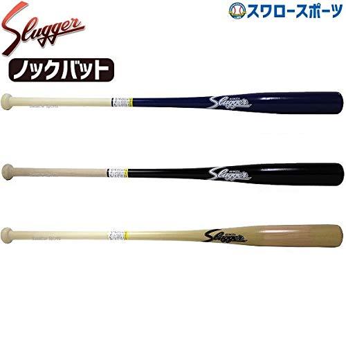 久保田スラッガー 朴×メープル ノックバット 硬式対応 BAT-80 BAT801/白木 91cm