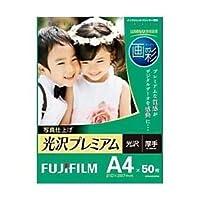 富士フイルム インクジェットペーパー 画彩 写真仕上げ 光沢プレミアム A4 50枚 WPA450PRM