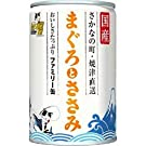 (まとめ買い)三洋食品 たまの伝説 まぐろささみ ファミリー缶 405g 猫用缶詰 【×12】