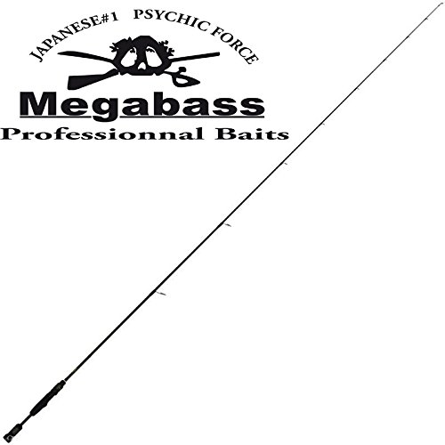 Gehstock Megabass Destroyer French Limited F1 – 64 x S