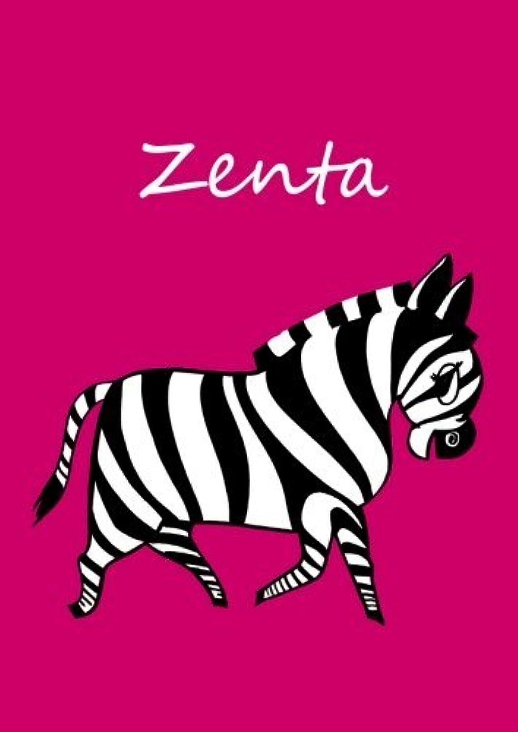ペースト欠乏キウイZenta: individualisiertes Malbuch / Notizbuch / Tagebuch - Zebra - A4 - blanko