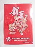 九十九電機 つくもたん クリアファイル (A4サイズ) TSUKUMO