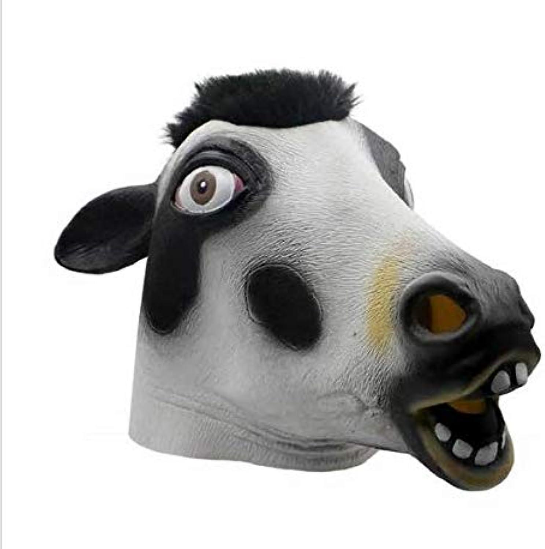 NXINQUBAOHUA Maske Halloween Kostüm