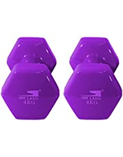 Skyland Classical Head Vinyl Dumbbell Set, 4kg x 2 - Purple, EM-9219-4