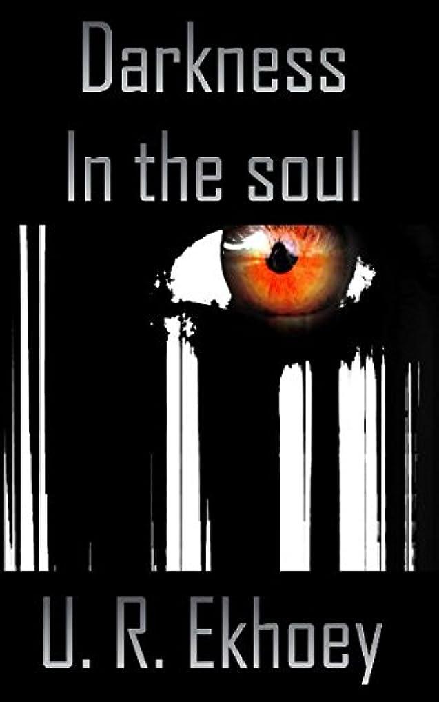クランシー絶滅させる有名人Darkness In The Soul