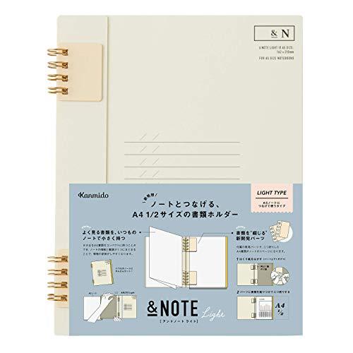 カンミ堂 書類ホルダー アンドノート ライト A5ワイド クリーム AN-2001