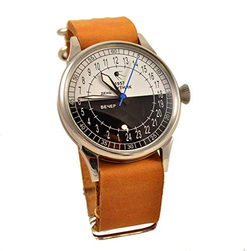 Military Sputnik Mens Wrist Watch 24 Hours Day & Night Vintage Mens Watch Original (Milk Chocolate NATO)