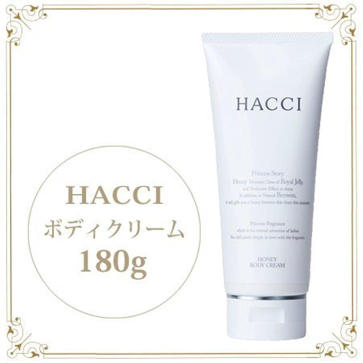 序文発明するカウントハッチ ボディクリーム 180g -HACCI 1912-