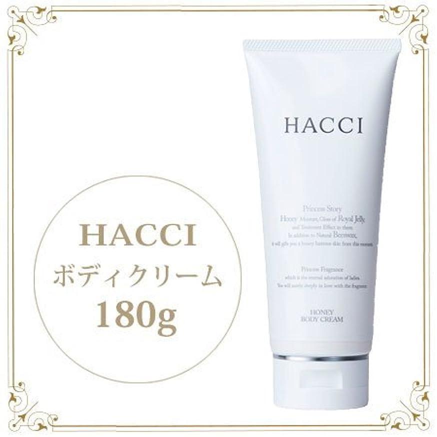 気候ジュニア子供っぽいハッチ ボディクリーム 180g -HACCI 1912-
