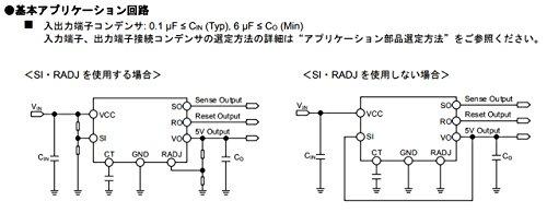 ROHM リニアレギュレータ BD4269FJ-CE2(5個セット)