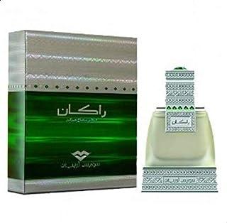 Swiss Arabian Rakan for Men Eau de Parfume 50ml