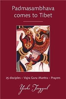 Padmasambhava Comes to Tibet: 25 Disciples--Vajra Guru Mantra--Prayers