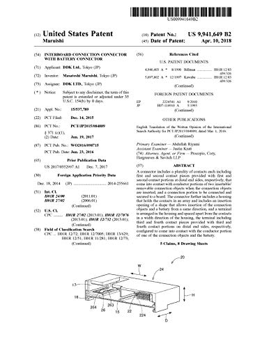 Interboard connection connector with battery connector: United States Patent 9941649 (English Edition)