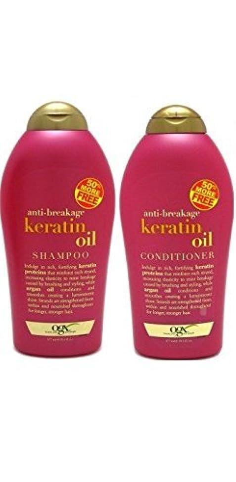 OGX Anti-Breakage Keratin Oil Shampoo + Conditioner (19.5oz)