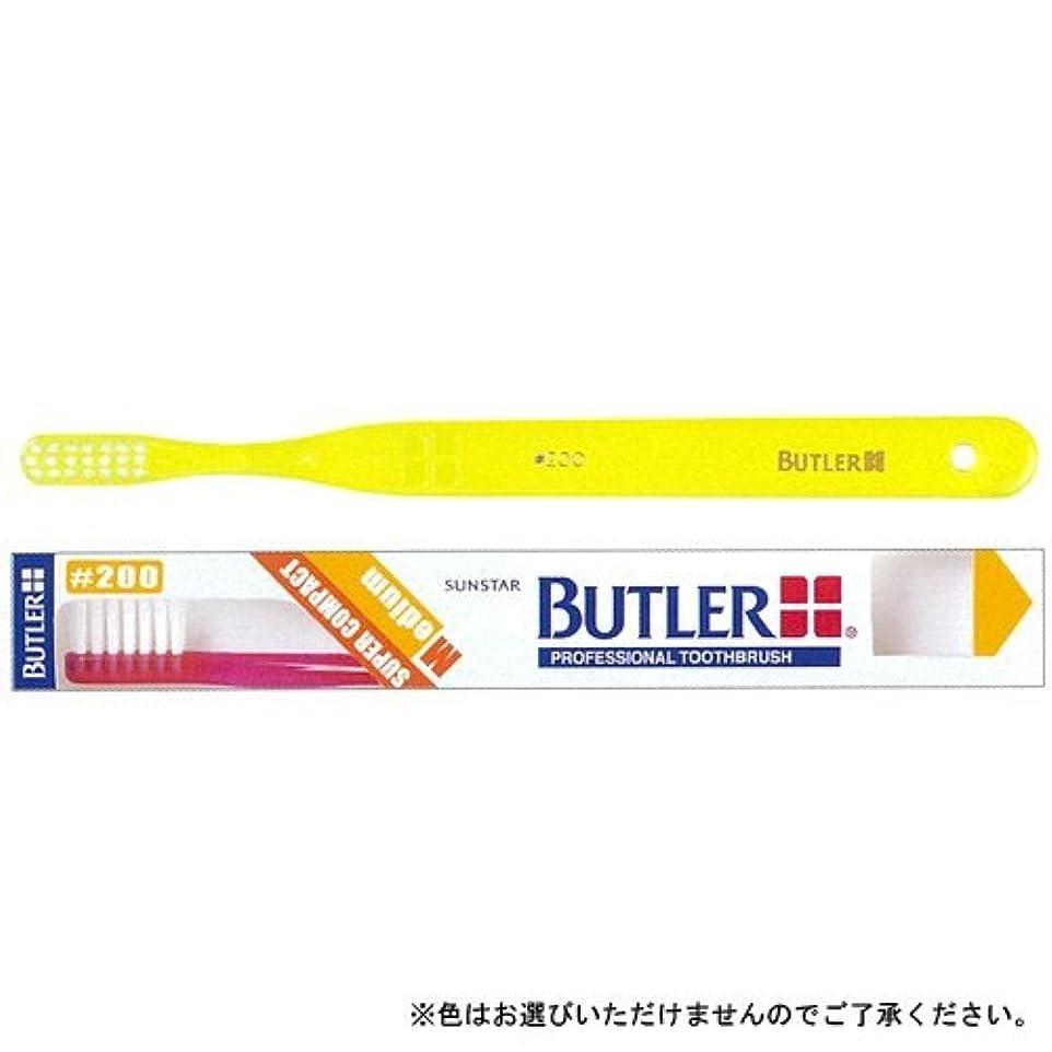 アトミック欠かせない解決サンスター バトラー 歯ブラシ #200