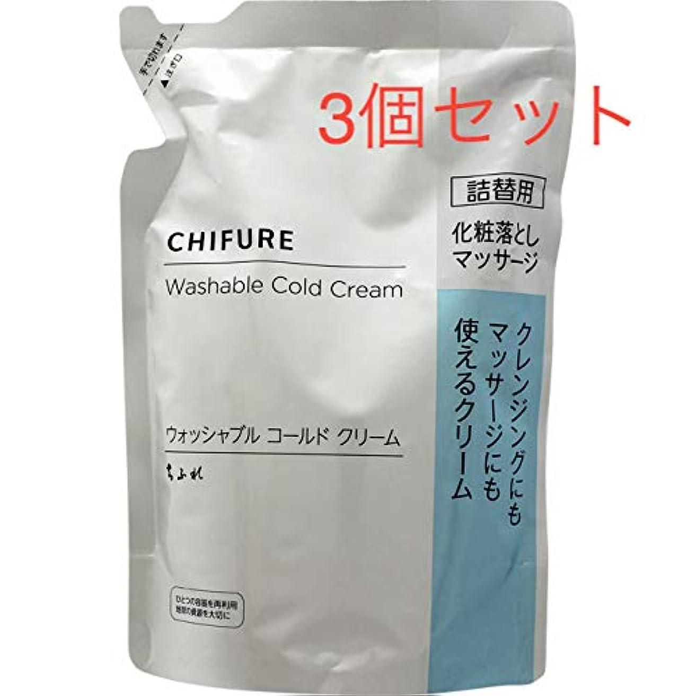 達成するプレゼンテーションオフェンスちふれ化粧品 ウォッシャブルコールドクリームN詰替 300g 3個セット
