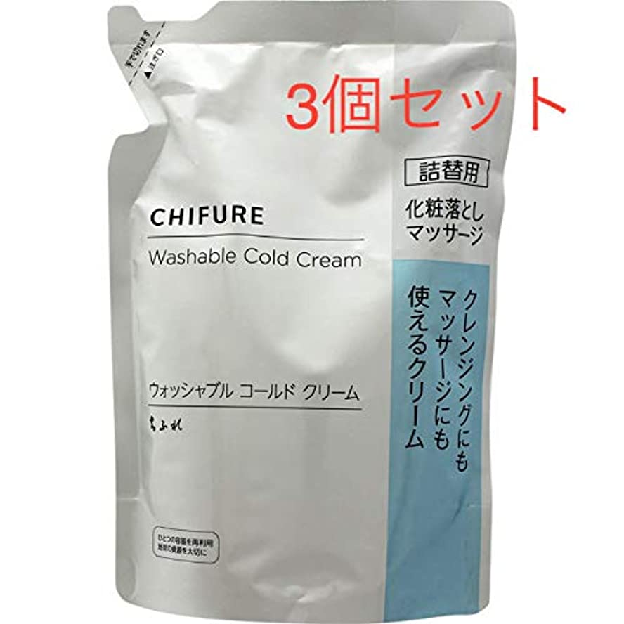 聡明一致失望させるちふれ化粧品 ウォッシャブルコールドクリームN詰替 300g 3個セット