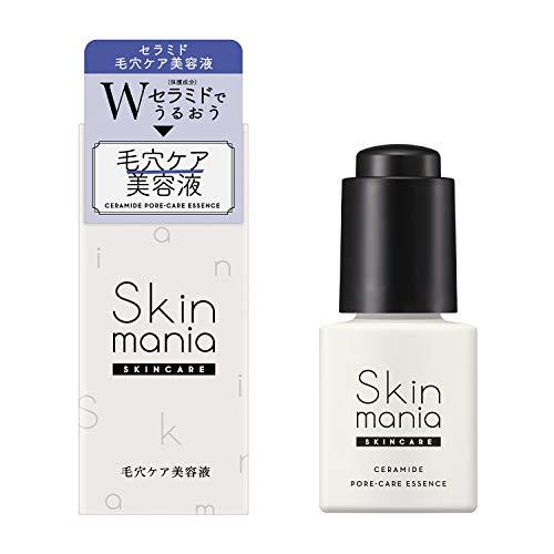 ロゼット|Skin mania