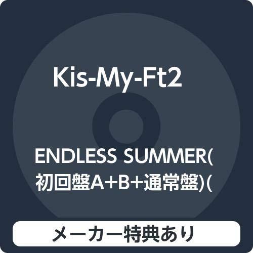 【メーカー特典あり】 ENDLESS SUMMER(初回盤A+B+通常盤)(ポストカードB付き)【3形態同時予約購入特典:撮り下ろしブックレット付】 - Kis-My-Ft2