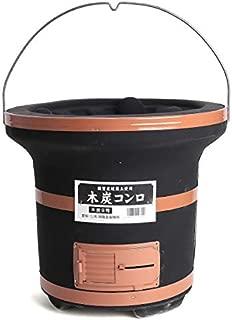 KANEYOSHI 火鉢 七輪 国産 木炭コンロ