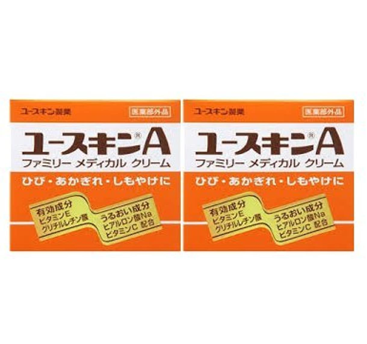 バレエ誰も安定【2個セット】ユースキンA ( 120g ) ( ハンドクリーム )