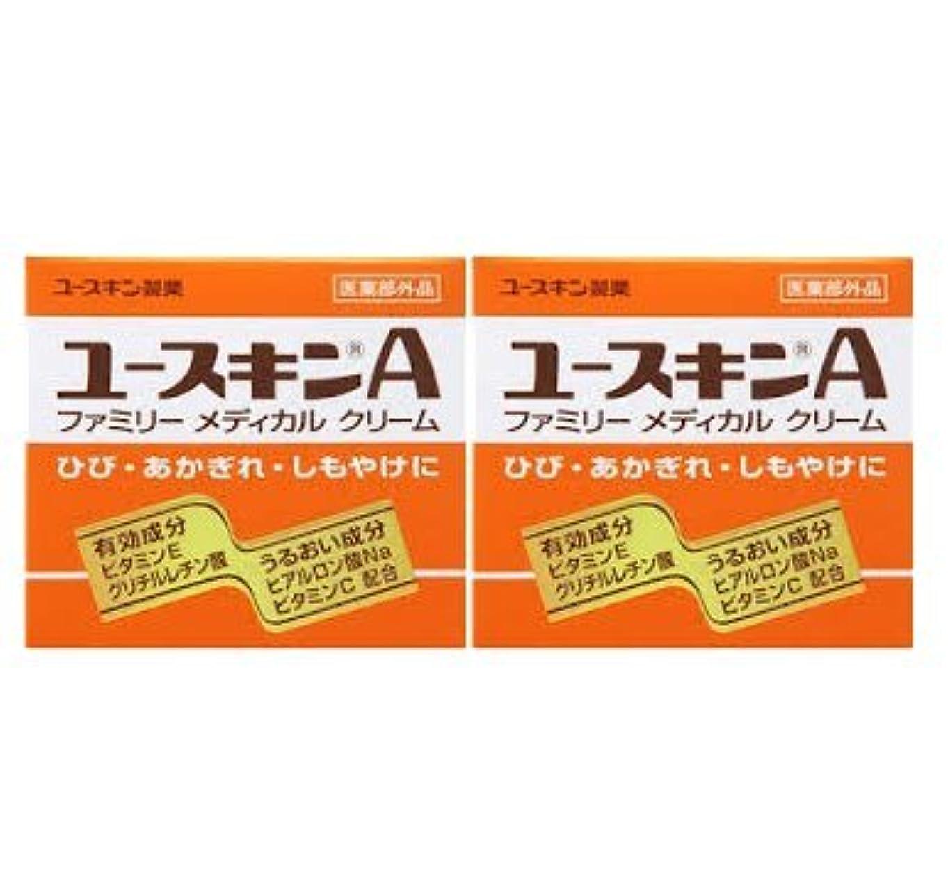 現金細胞司教【2個セット】ユースキンA ( 120g ) ( ハンドクリーム )