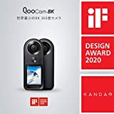 アクションカメラ 360度カメラ KANDAO QooCam8K 世界最小の8K 360度カメラiFデザインアワード2020受賞2.4インチタッチスクリーンキャシューレス消費者事業還元5%