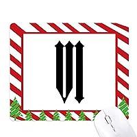 黒のシルエットでローマ数字6 ゴムクリスマスキャンディマウスパッド