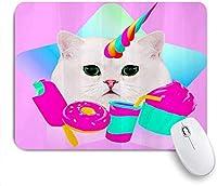 ゲームマウスパッドカスタム、かわいい猫の夏のアイスクリームドーナツ、オフィスパーソナライズされたデザイン滑り止めラバーマウスパッド9.5 X 7.9インチ