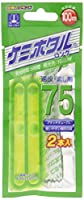 ルミカ(日本化学発光) ケミホタル37 イエロー (2本入リ)