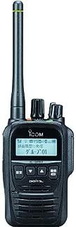 アイコム デジタル簡易無線登録局 IC-DPR7BT